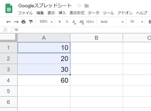 spread-sheets-sum1