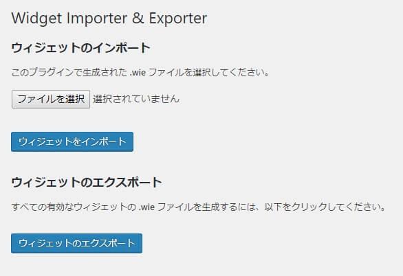 Widget Importer & Exporter2