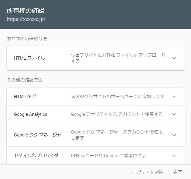 URLプレフィックスタイプの登録方法