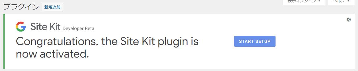 SIte-kit-setup