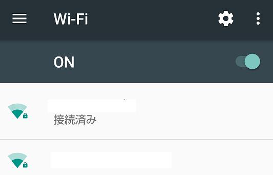 Wi-Fiリストから選択