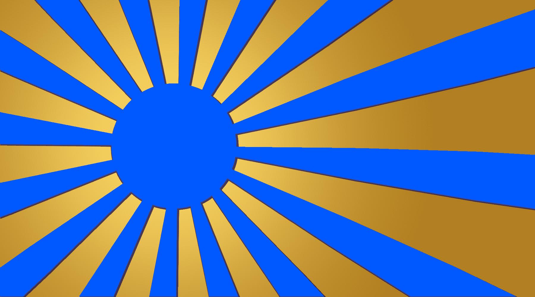 青色・金背景・立体的の旭日旗1800x1000