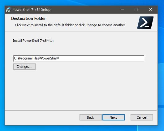 PowerShellのインストール2