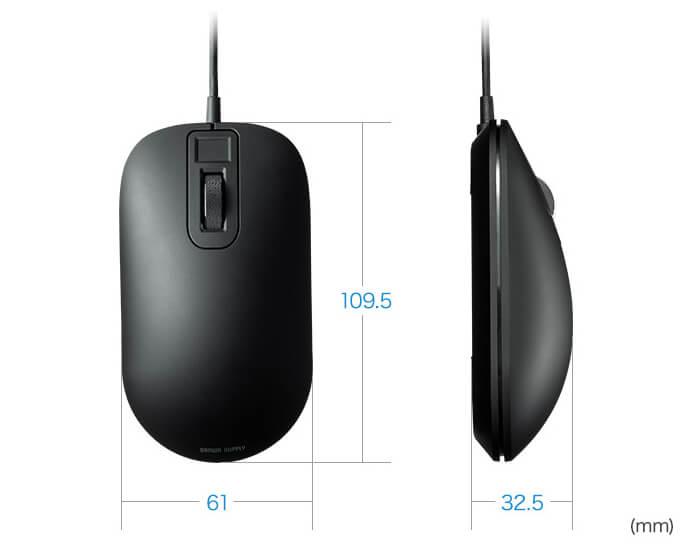 サンワサプライ 指紋認証マウス MA-IRFP139BK