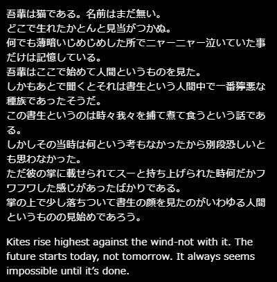 日本語での折返し指定、表示結果