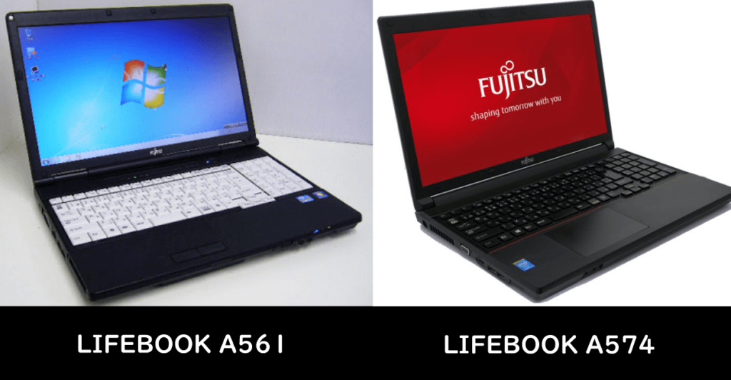 LIFEBOOK A561とLIFEBOOK A574