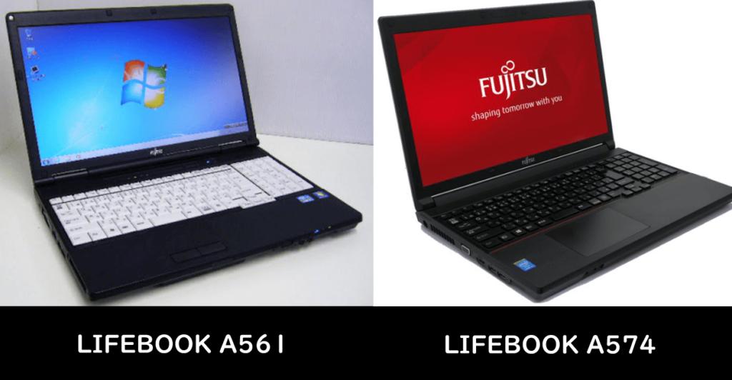 LIFEBOOK A561とLIFEBOOK A574