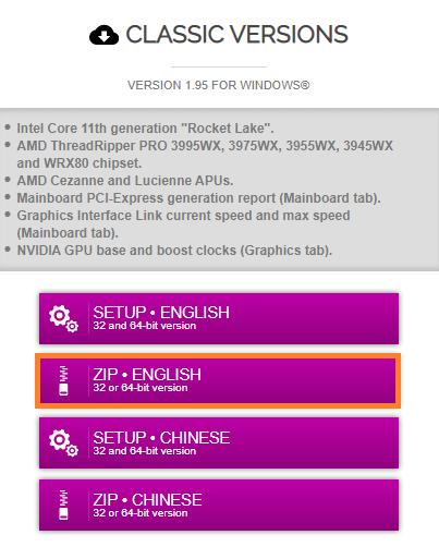CPU-Zのダウンロード