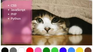 backdrop-filterを使ったCSSデザイン集