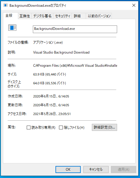 BackgroundDownload.exeの基本情報