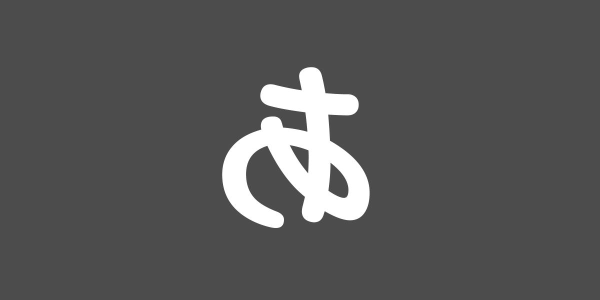 裏返った文字を使ったCSSテキストデザインサンプル集