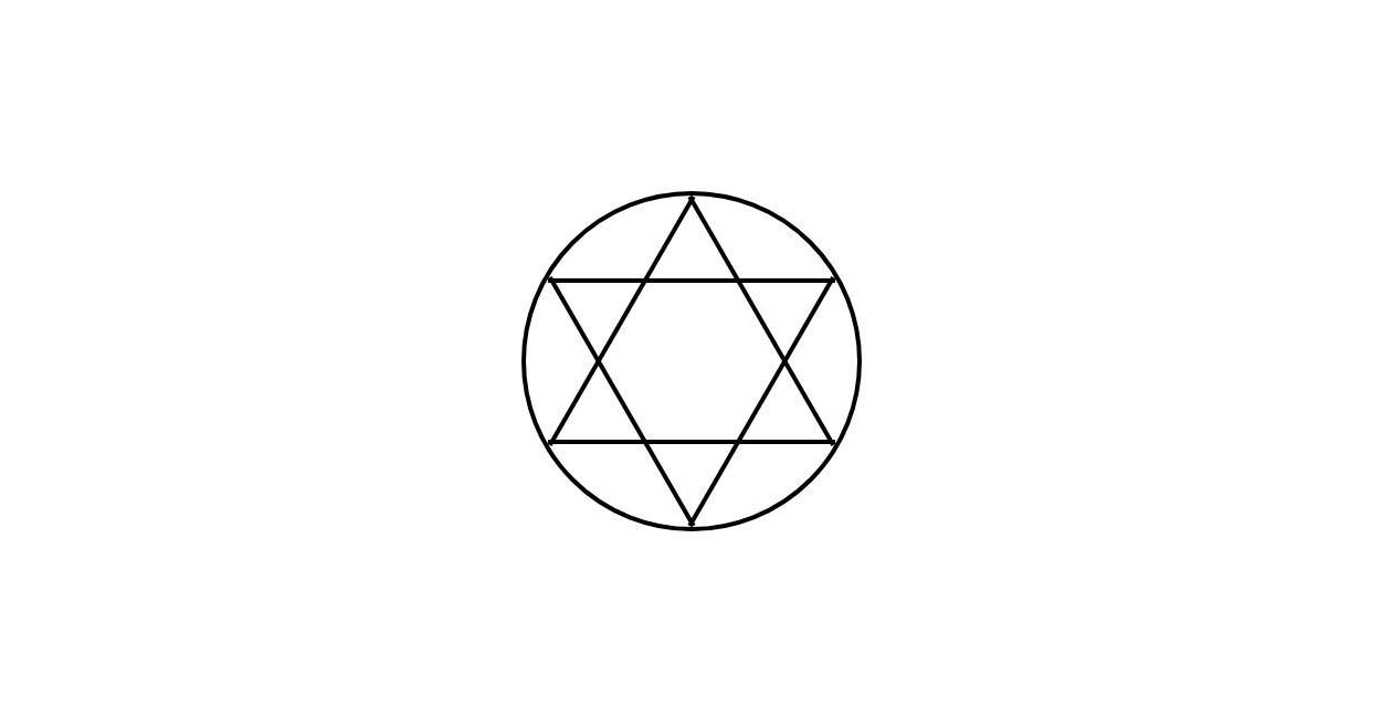 CSSで六芒星を作成する方法