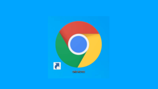 Chrome、サイトのショートカット作成