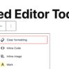 TinyMCE Advanced – WordPress プラグイン | WordPress.org